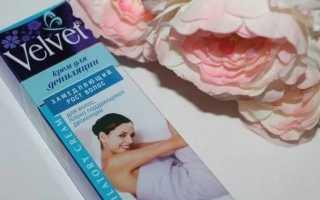 Крем для депиляции Velvet (Вельвет) с отзывами и инструкцией по применению
