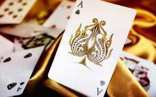 Как гадать на обычных картах (колода из 36 карт)