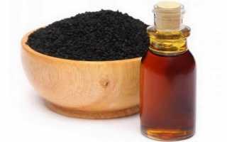 Масло черного тмина: польза и вред для здоровья