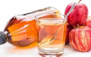 Яблочный уксус: польза и вред для здоровья