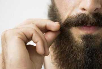 К чему снится борода: сонник