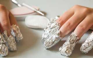 Технология и пошаговая инструкция, как снять наращенные ногти в домашних условиях