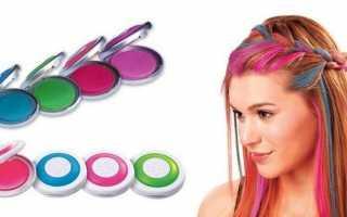 Особенности применения мелков для волос в домашних условиях (видео и фото)