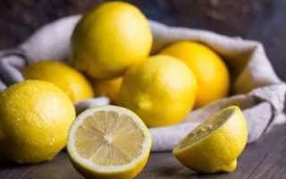 Лимон: свойства польза и вред для организма