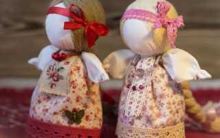 Куклы-обереги своими руками для начинающих