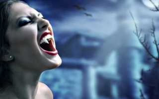 К чему снятся вампиры: сонник