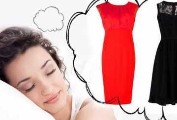 К чему снится платье: сонник