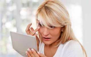 Как убрать морщины под глазами — профессионалы раскрывают карты