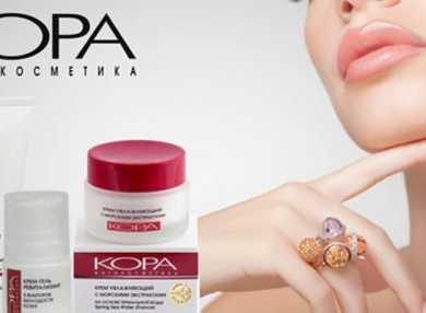 Отзывы покупателей и косметологов о косметике Кора