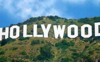 Голливудская диета: основные правила и отзывы