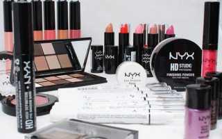 Косметика NYX с отзывами покупателей и косметологов