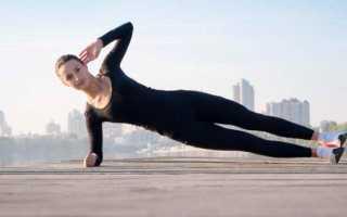 Комплекс упражнений для похудения дома