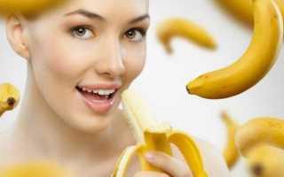 К чему снятся бананы: сонник