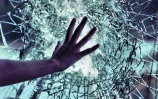 К чему снится разбитое стекло: сонник