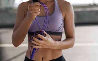 Скакалка для похудения: отзывы и результаты