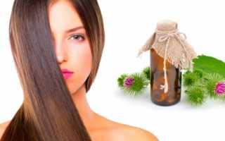 Маска для волос с репейным маслом – рецепты, отзывы и фото