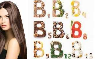 Особенности применения витаминов группы В для волос