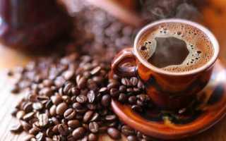 Кофе для похудения: рецепты, диеты, готовые напитки