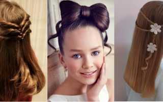 Как делать красивые прически на длинные волосы для девочек