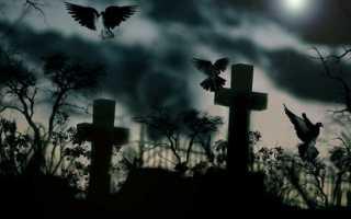 Кладбище в Вашем сне: что означает