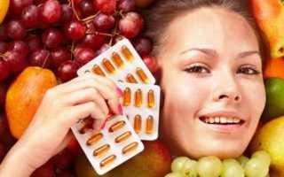 Лучшие витамины для кожи лица