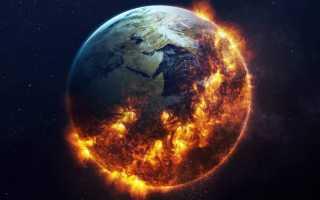 К чему снится конец света: сонник