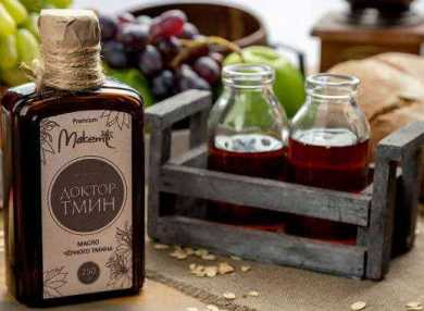 Масло черного тмина: свойства, польза и вред, как правильно принимать