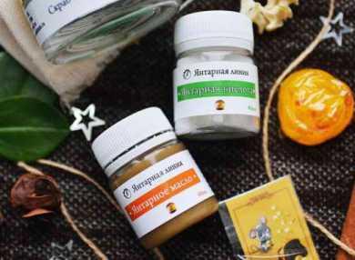 Янтарная кислота для похудения: применение и отзывы