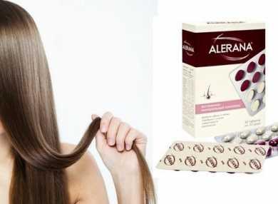 Витамины «Алерана» для роста волос с отзывами и комментариями экспертов