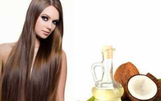 Маска для волос с кокосовым маслом – рецепты, отзывы и фото
