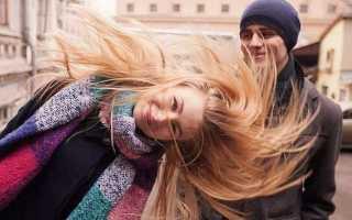 Лев и Близнецы: совместимость мужчины и женщины в любовных отношениях, браке и дружбе
