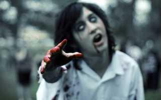 К чему снятся зомби: сонник