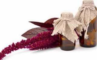 Амарантовое масло: свойства, польза и вред для организма
