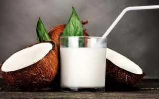 Кокосовое молоко: свойства, польза и вред