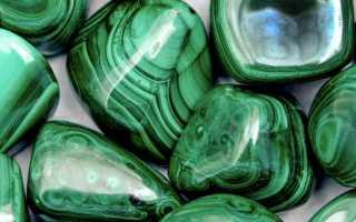 Камень малахит, его магические свойства и кому он подходит по знаку зодиака