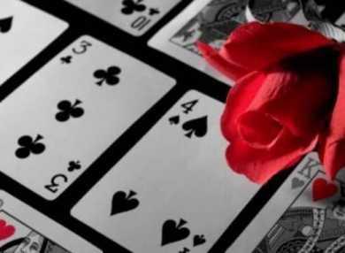 4 вида расклада на игральных картах