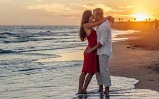 Мужчина Рыбы и женщина Рыбы: совместимость в любовных отношениях, браке и дружбе