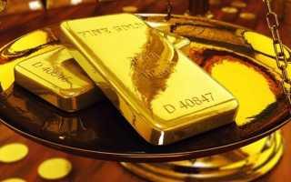 К чему снится золото: сонник