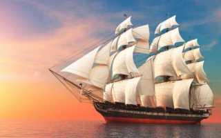 К чему снится корабль: сонник