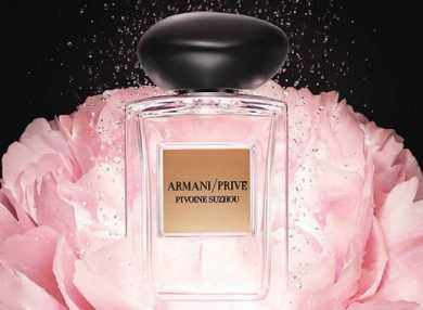 Женские духи Армани с описанием ароматов и отзывами