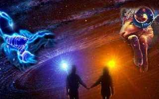Скорпион и Овен: будет ли счастье долгим