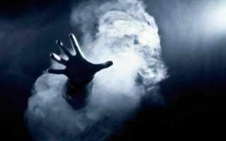 К чему снятся призраки: сонник