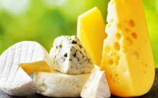К чему снится сыр: трактуем значение сна