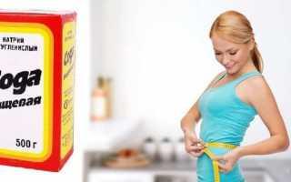 Как принимать соду для похудения