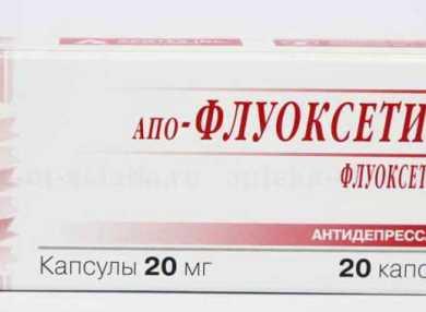 Флуоксетин для похудения: отзывы и применение