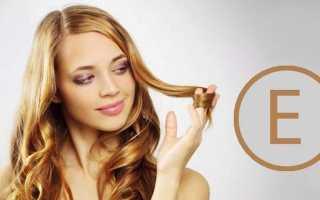 Особенности применения витамина Е для волос