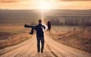 Совместимость знаков зодиака Стрелец и Рыбы в любви, дружбе и браке