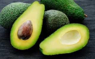 Авокадо: свойства, польза и вред