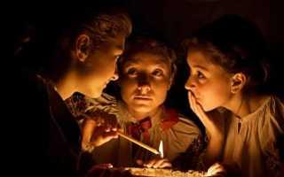 Гадание на рождество: секреты и советы