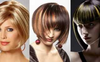 Как сделать колорирование на короткие волосы